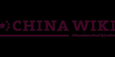 China Wiki